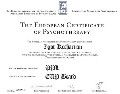 ecp_certificate720_1.jpg