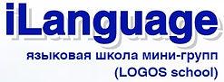 Урок i-Language.ru.jpg