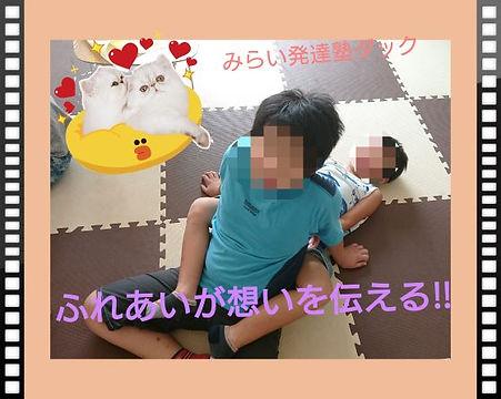 fotor_1606449354883.jpg