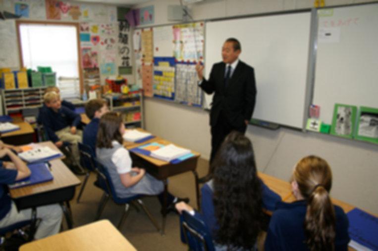 World Teachers Day Japanese Teacher.jpg