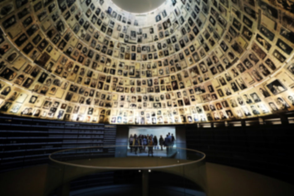 PBS HOLOCAUST MEMORIAL- 75th ANNIVERSARY