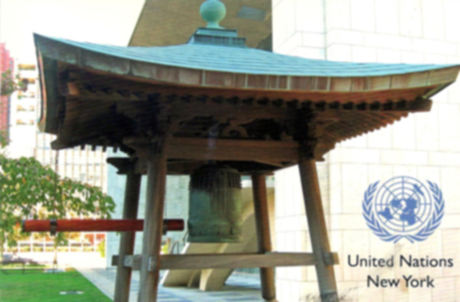 UNITED NATIONS - Japanese Peace Bell.jpg
