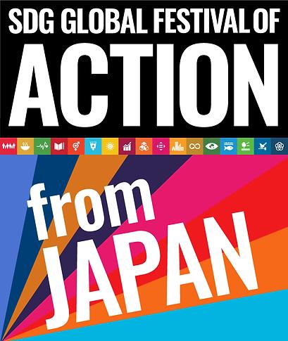 SDG GLOBAL FESTIVAL OF ACTION 2021 1a.pn