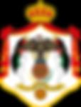 HASHIMITE KINGDOM OF JORDAN-Coat_of_arms