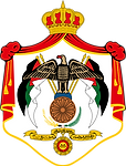 HASHIMITE KINGDOM OF JORDAN-Coat_of_arms