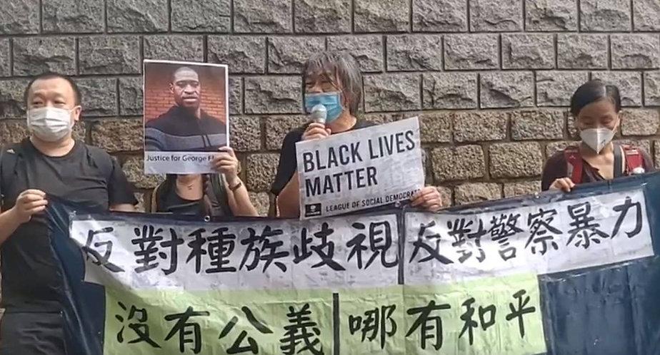 PEACEFUL PROTEST - GEORGE FLOYD - HONG K