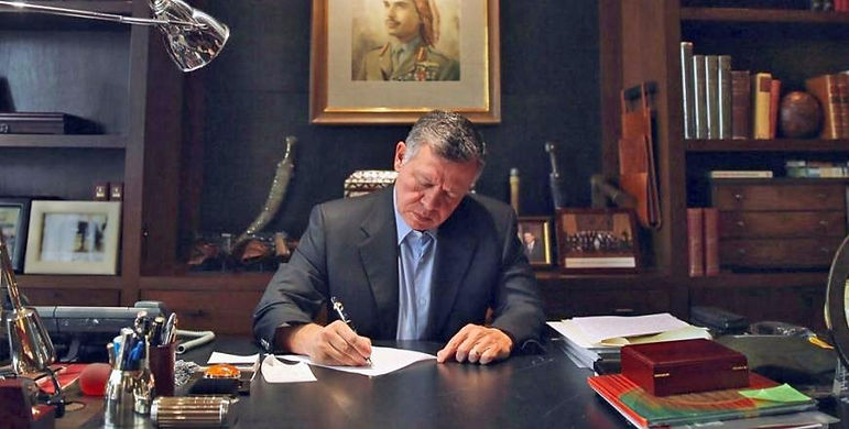 HIS MAJESTY KING ABDULLAH II OF THE HASH