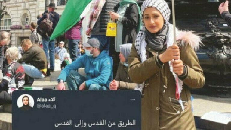 Alaa Al-Siddiq 5a.jpeg