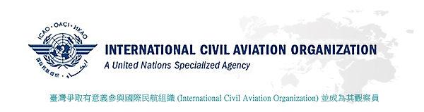 ICAO logo 1a.jpg