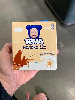 Молоко Тёма - 0,5 литра
