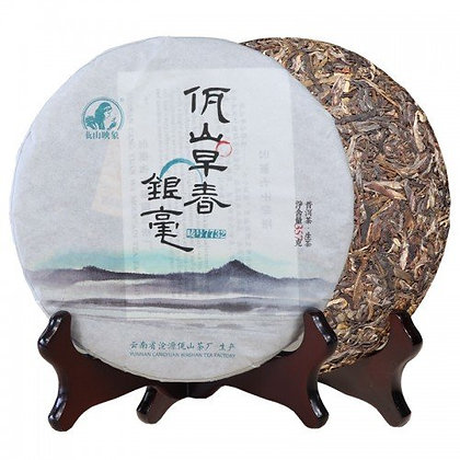 "Чай Шен Пуэр ""7732"" - 357 гр"