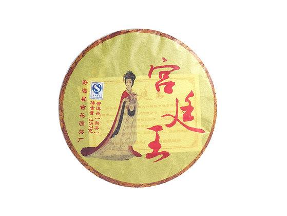 """Чай Шу Пуэр """"Гунтин Ван"""" 2009 г. - 357 гр"""
