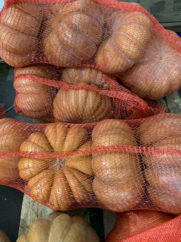 Тыква Круглая - 1 кг