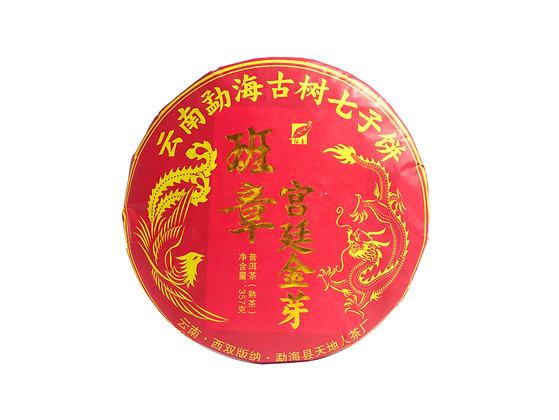"""Чай Шу Пуэр """"Гунтин Цзинь Я"""" 2008 год - 357 гр"""