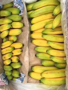 Бананы - 1 кг