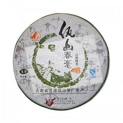 "Чай Шен Пуэр ""7742"" - 357 гр"