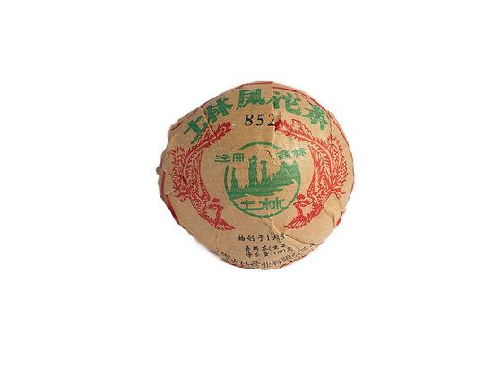 """Чай Шен Пуэр Тулинь """"852"""" 2007 год - 100 гр"""