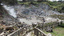 Mud Baths in Costa Rica volcano tours