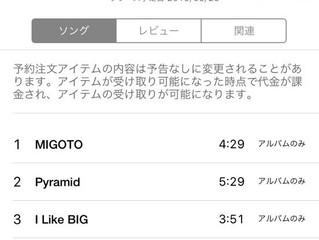 iTunes,