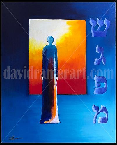 "Encounter (Hebrew) (30x24x1.5"") original acrylic on canvas in black fr"