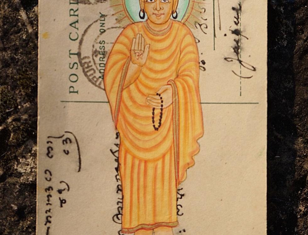 carte postale/ancienne/inde/Rajasthan/Bundi/miniature/dessin/peinture/artisanat/meubles/bouddha/figeac/Paris/Lyon/Bordeaux