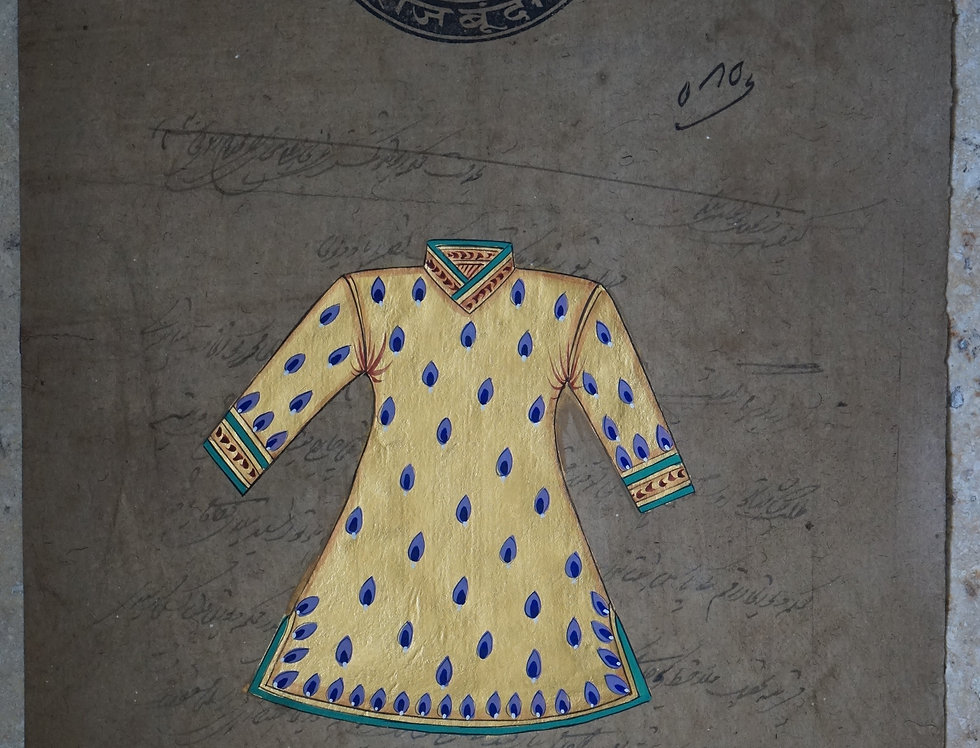 miniature indienne/kurtha/costume inde/miniatures peintes indiennes/meubles indiens/artisanat Inde/art indien/miniature Inde