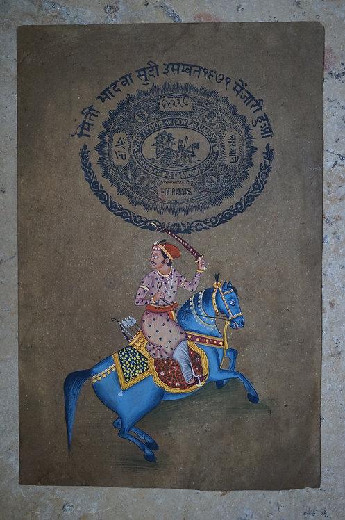 miniature indienne/prince sur son cheval/miniature peinte indienne/meubles indiens/artisanat Inde/art indien/miniature Inde