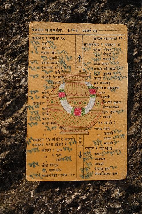 carte postale/ancienne/inde/Rajasthan/Bundi/miniature/dessin/peinture/artisanat/meubles/décoration/figeac/Paris/Lyon/Bordeaux