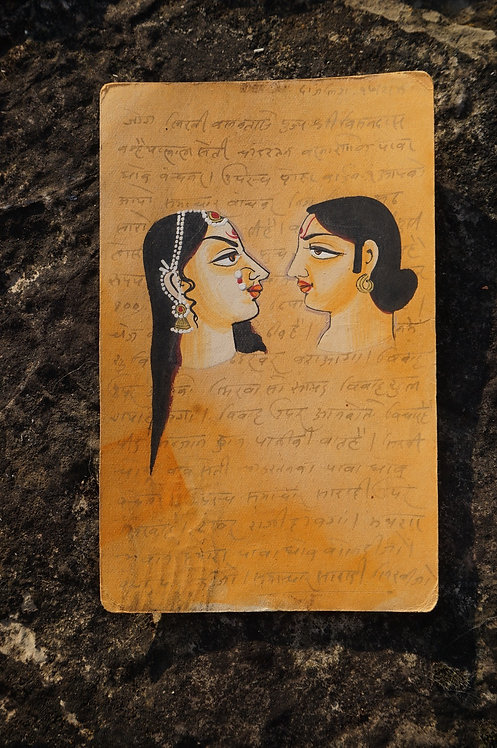 Miniature peinte, tradition indienne. Rajasthan.