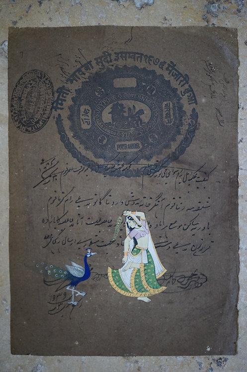 miniature indienne/peacok/danseuse/paon/miniature peinte indienne/meubles indiens/artisanat Inde/art indien/miniature Inde