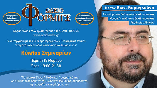 Toumpas_karta_Karagkounis(1).jpg