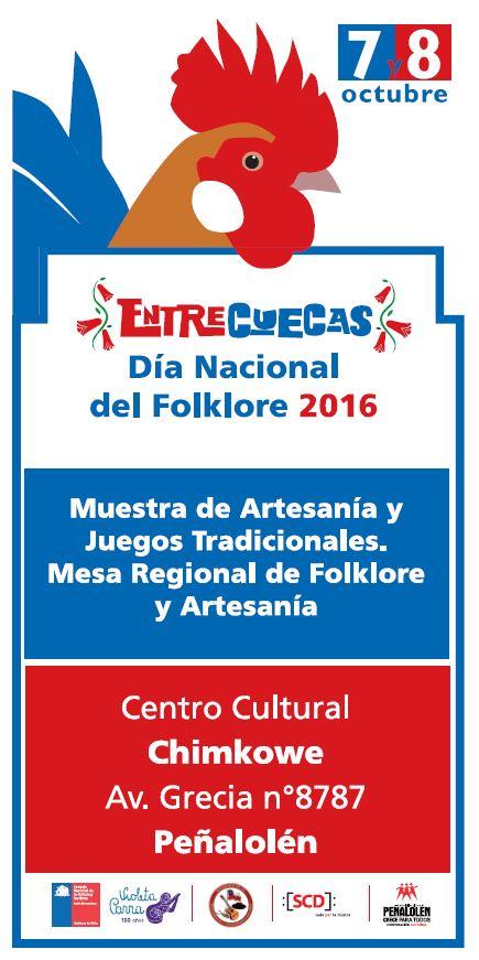 Entrecuecas_poster1
