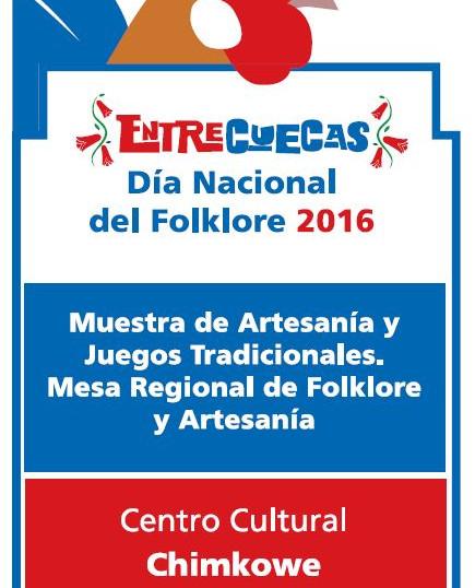 Entrecuecas 2016