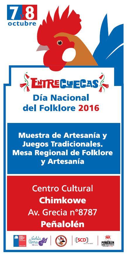 Entrecuecas_poster2