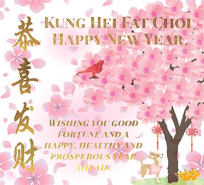 2021 CNY Members Greetings.png