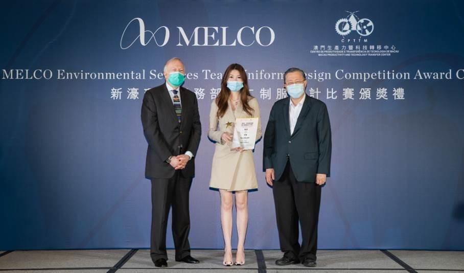 MELCO Uniform design contest 2020.JPG