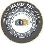 greek-stiker-150x150.jpg