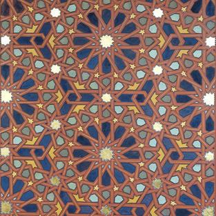 Twelve-Fold Repeat Pattern from Al- Attarine Madrasa