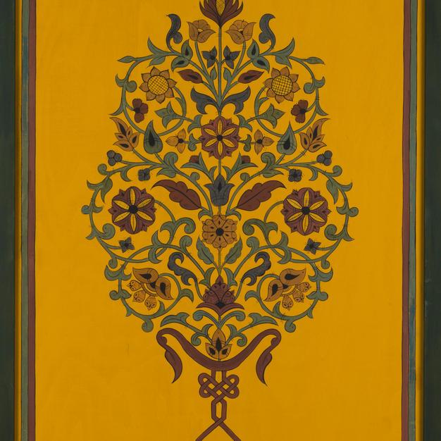 Tashjir Vase in Earth Pigments