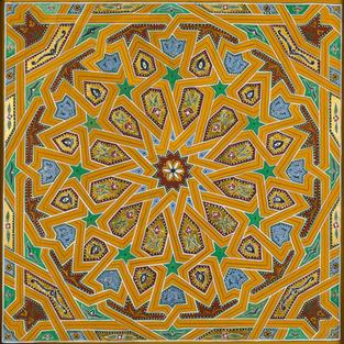Twelve-Fold Geometry in Yellow Ochre