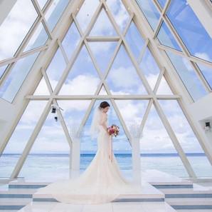 Guam wedding