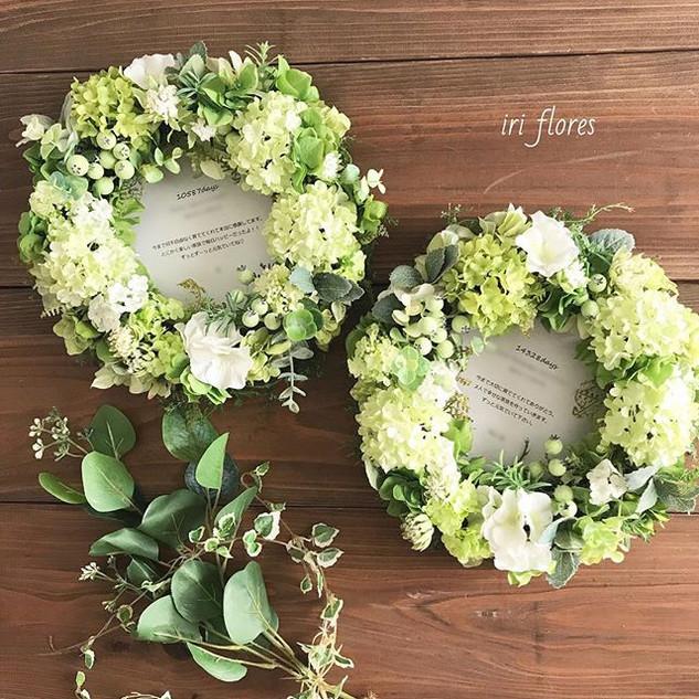 Happy wedding!_Botanical wreaths_・_贈呈用のグ