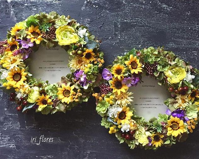 Happy wedding!_・_向日葵のシックなペアリース(造花)です。_パリ