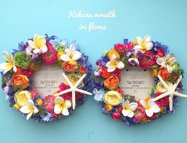 ⁂ Happy wedding! _Kukuna wreath_ for you