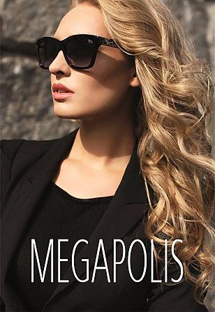 Megapolis солнцезащитные очки - изображение на женщине