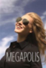 Фото солнцезащитных очков Megapolis на моделе