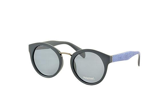 Солнцезащитные очки Dackor 117 blue