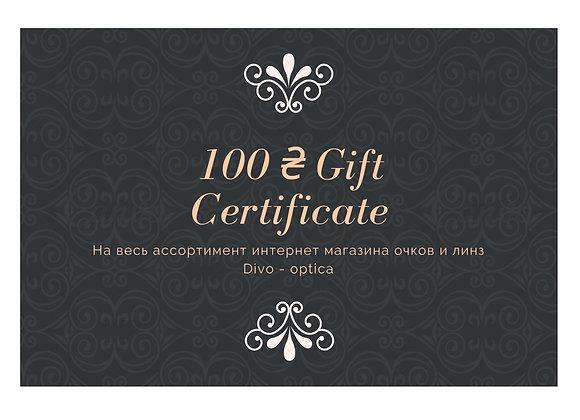 Фотография подарочного сертификата