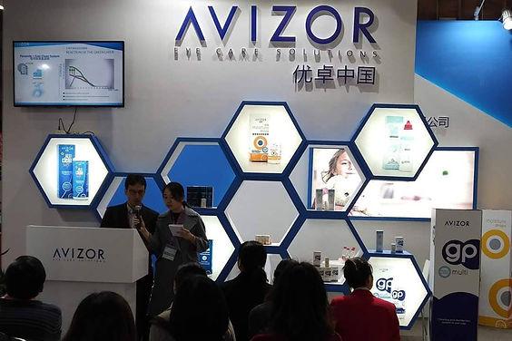 Avizor - фото компании производителя