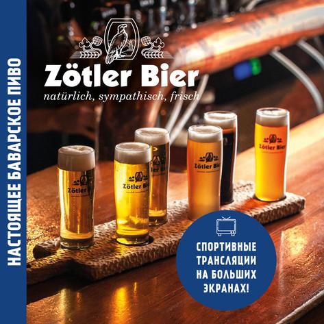 zotler-vnutrjanka_PRINT4.jpg